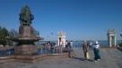 Looking towards the Volga